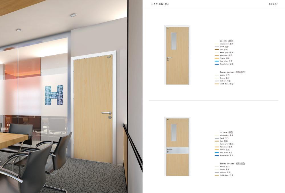 Teck bois conception de la porte nouveau design de porte en bois pour chambre cadre en for Porte pour chambre forte