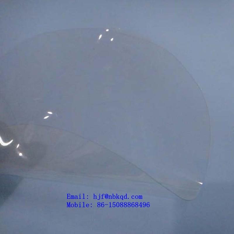 Ningbo kqd plastic tech co ltd авторизированный