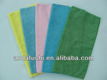 80% polyester and 20% polyamide solid color terry cloth,microfiber cleaning cloth