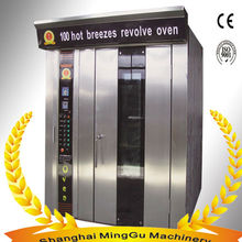 Stainless steel oven bakery electric and gas,oven bakery electric and gas 32 trays,bakery oven gas for sales