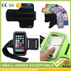 5 inch mobile phone case