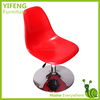 Industrial Metal ABS Seat Covered Bar Stool/Bar Furniture