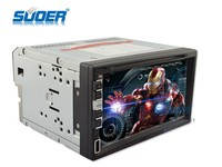 Suoer High Quality DVD Player 6.95 Inch Car DVD Player 2 Din DVD Player MP3/MP4/MP5 Player with Bluetooth/USB/Remote Control