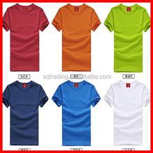 Most popular color t-shirt