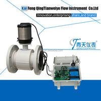 wireless battery electromagnetic flowmeter GPRS