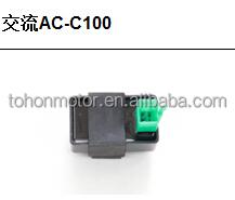C100_CDI.jpg
