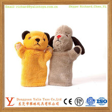 animal hand puppet farm puppy bunny lamb donkey