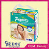 Popular Hot sale disposable pampering baby diapers,cheap price sleepy baby diaper manufacturers in china