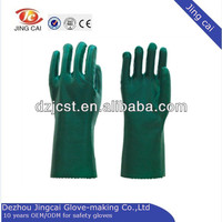 CE approved PVC northern safety gloves/full pvc gloves blue/protection gloves