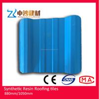 Ladder shape PVC Plastic roof sheet / lightweight exterior wall panel