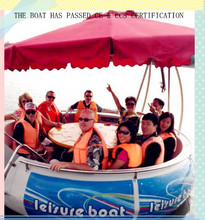 Amusement park electric boat for sale