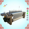 Good quality quilting looms/spinning machines/high speed air jet machine
