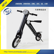 2015 36V new product fashinable Folding Electric Scooter k1