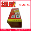hotsale sanitary mouse control device Mouse Glue Trap