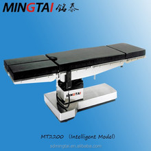 Electric Surgery Operation Theatre Bed/Stainless Steel Operating Room Table