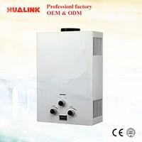 Hot sales JSD24-HD112 Fule type low pressure Gas water heater instant water heater