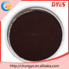 Solvent Red E2G dye sublimation ink fabric dye pen