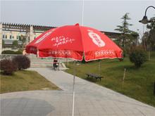 Promotional animal heat transfer umbrella parasol