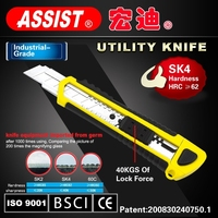 ASSIST retractable clasp cutter utility knife of chinese manufacturer