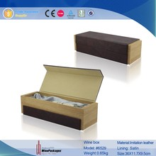 High-end wooden wine box, Single wine box