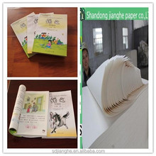 70g-80g Uniform evenness,Printing offset paper with good effect.