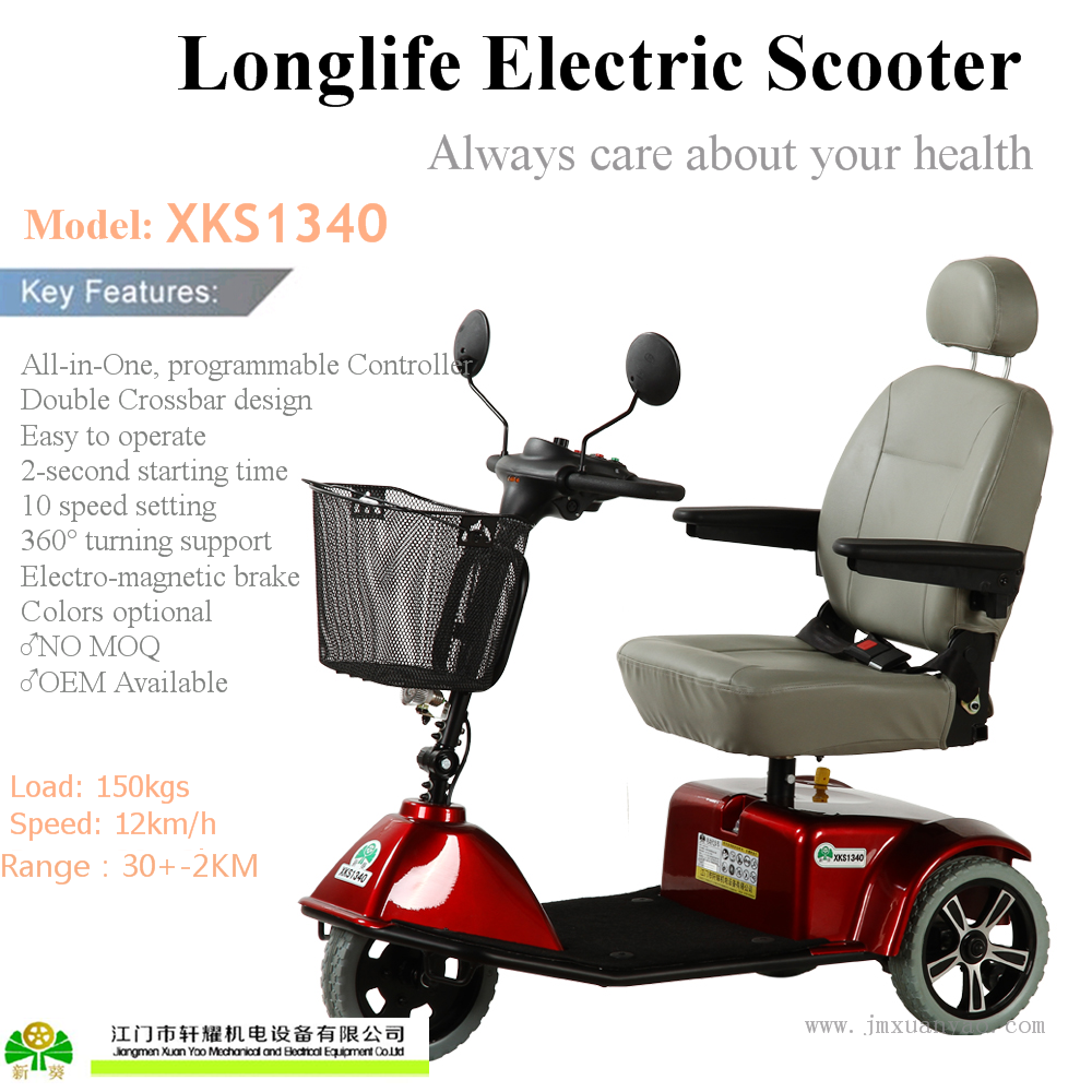 2015 Hot Ce Certificate Disable Elderly Scooter Electric Buy Scooter Electric Ce Scooter