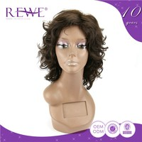 High-End Handmade Factory Direct Price Brown Wig