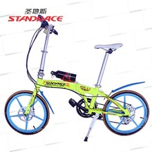 Latest Pocket Aluminum Folding Cycle