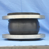 China single sphere rubber expansion joints with flange end