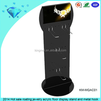 2014 Hot sale roating jewelry acrylic floor display stand and metal hook