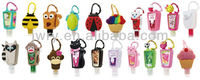 29ml different types animals cartoon hand sanitizer gel with silicon holder