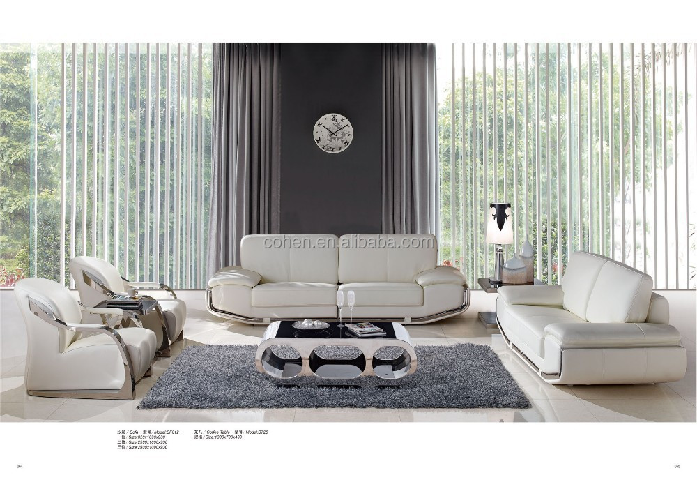 2015 hot selling home used real leather sofa living room for Quality modern living room furniture