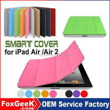 Ultra-thin Magnetic Smart Cover Case For iPad Air 2 Smart Case with Sleep Wake Function