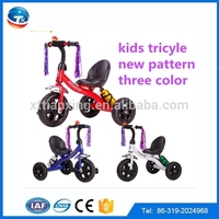 www.alibaba.com.cn expressar china wholesale market cheapest price indian child tricycle for sale