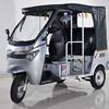 2015 China three wheel electric car rickshaw