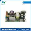 50w Dual voltage switching power supply 24V 5V