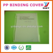 Binding cover plastic cover PP cover binding sheet