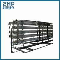 ZHP-PW-500 aquafresh reverse osmosis