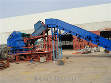 Used Car Crusher/Metal Recycle Crusher /Iron Recycle Crusher Electric high quality automatic