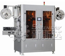 High design quality Automatic Shrink Sleeve Labeling Machine For PVC Label