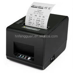 Hot sale!!! USB +Serial Port 80mm thermal printer factory price