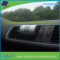 Customize my shaldan car gel air freshener