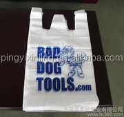 High Quality biodegradable poly bag for Market