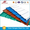 Non asbestos (PVA) fiber cement Roofing Sheet - NAV