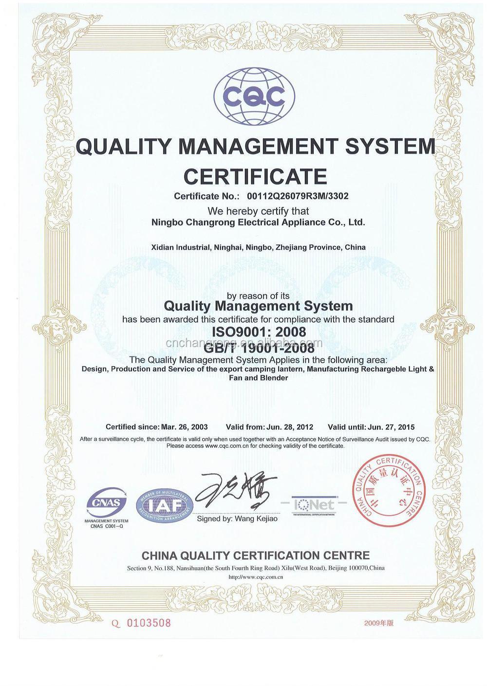 5-ISO9001.jpg