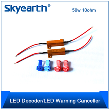 car led load resistor 50w 10ohm solve flash frequency problem