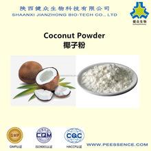 Natural Organic Coconut Milk Powder/Coconut Powder/Coconut Milk Powder Bulk