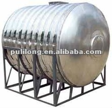 water bladder tank / pressure vessel