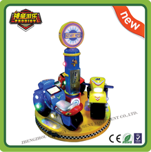 New Design motor rides Arcade Rotary Amusement Machine for wholesale
