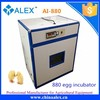 AI-880 Best selling automatic machine hatching chicken eggs incubator for sale for promotion